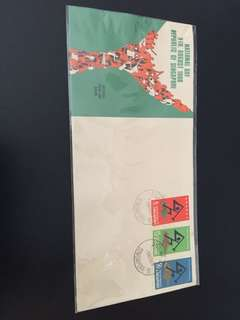 1968 National Day Cover