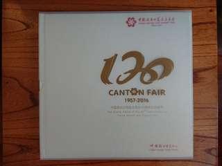 中國進出口商品交易會60周年紀念郵册