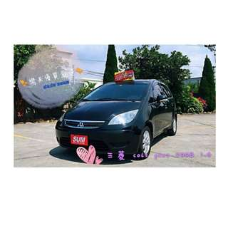 ✨三菱 colt plus 2008 1.6✨一手車/二手車/全額貸/零頭期/認證車/中古車/實車實賣