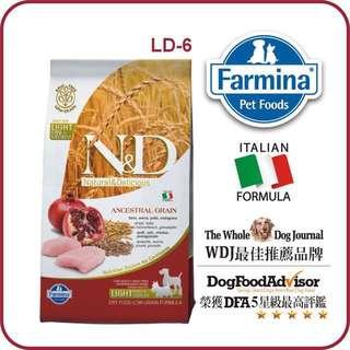 🚚 【法米納Farmina】ND挑嘴成犬天然低穀糧