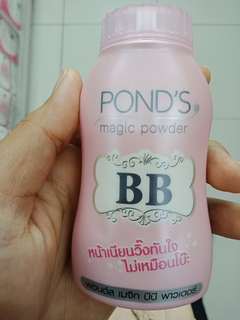 New Pond's Magic Powder