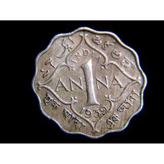 1939年英屬印度(British India)1安那(Anna)花形鎳幣(英皇佐治六世像)