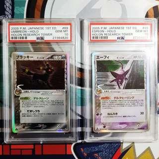 Umbreon and Espeon Delta Species PSA 10 Pokemon Cards UFT