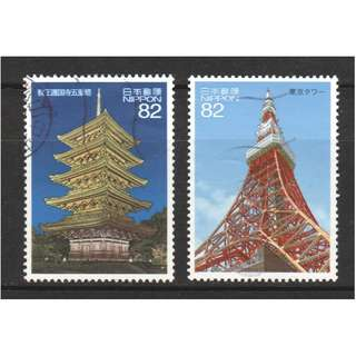 JAPAN 2017 ARCHITECTURE SERIES PART 2 COMP. SET OF 2 STAMPS IN FINE USED CONDITION