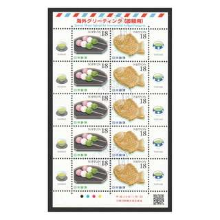 JAPAN 2017 JAPAN TRADITIONAL CUISINE (DANGO & TAIYAKI) FULL SHEET OF 10 STAMPS (5 SETS) IN FINE USED CONDITION