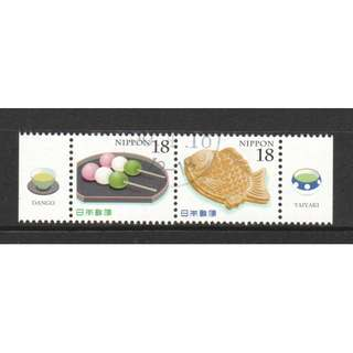 JAPAN 2017 JAPAN TRADITIONAL CUISINE (DANGO & TAIYAKI) SE-TENANT SET OF 2 STAMPS IN FINE USED CONDITION