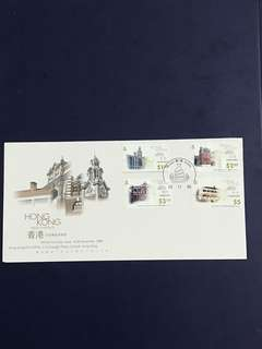 Hong Kong FDC As in Pictures