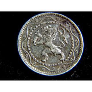 1916年比利時王國皇家立國徽5仙鋅幣(第一次世界大戰德軍佔領時期)
