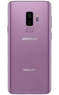 12th May 2018 Updated High Cash Offer For All Samsung Phoned