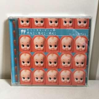 昭和 Kewpie 丘比bb 沙律bb CD 絕版 Tarako 明太子 (非sonny angel, blythe)日本公仔 娃娃