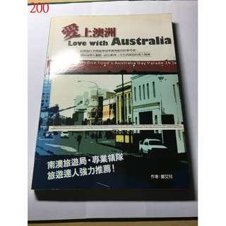 🚚 愛上澳洲!!(Love with Australia)