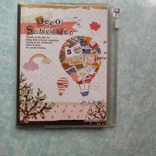Komatorae Scheduler, designed by DR An Kyung Min