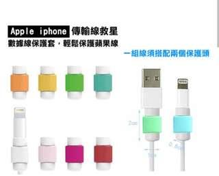 🚚 Iphone i線套 #50元好物 可換物