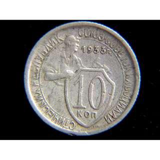 1933年蘇聯(CCCP)共產國徽勞動人民肖像10戈比鎳幣