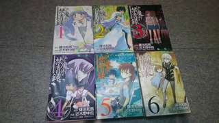 To Aru Majutsu no Index Vol 1-6 JP