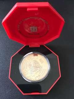 1996 $10 Rat Coin
