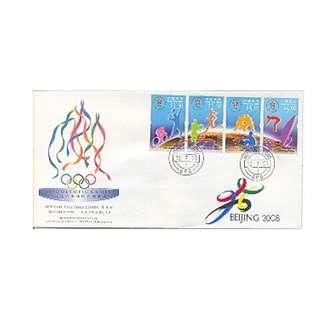 2001-0713-GPO1-香港紀念封,2001年中國中申辦北京2008奧運成功貼奧運套票-GPO1雙圈印