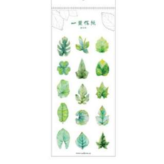 Sticker (Green Leaves) (Ref No.: 241)