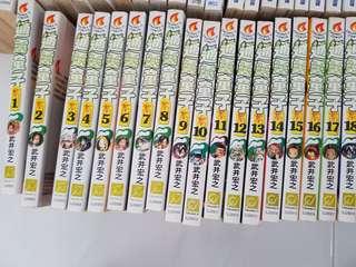Compelete Shaman King Manga