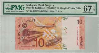 RM 10 PRINTING ERROR ( Mismatched Serial Number QL3879353 / QL 3879263)