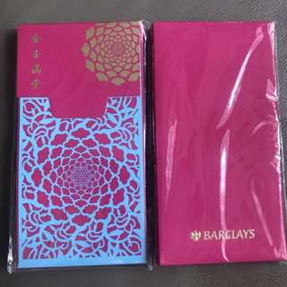 Barclays red packet 2018 (pink, 8pcs each pack) while stock last