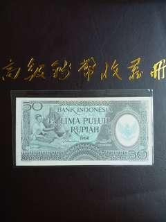 64年,印尼50勞比,unc(有小微黃)。