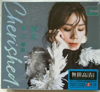 [Music Empire] 蔡健雅- 《割爱》新歌 + 精选 ‖ Tanya Chua  Greatest Hits Audiophile CD Album