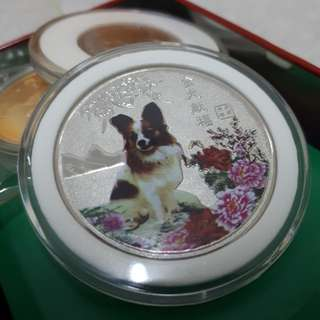China Dog Year Silver Coin