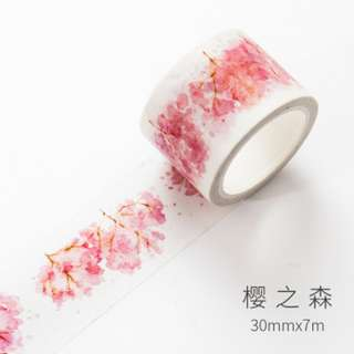Washi Tape (Sakura) (Ref No.: 244)