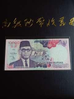 92年,印尼10000勞比,EF