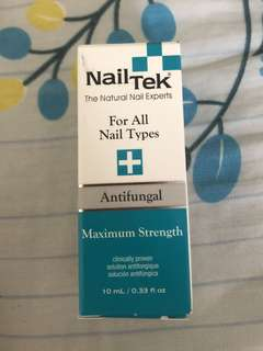 Antifungal nail solution