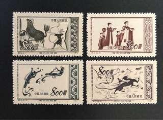 中國郵票S3 敦煌 4v全