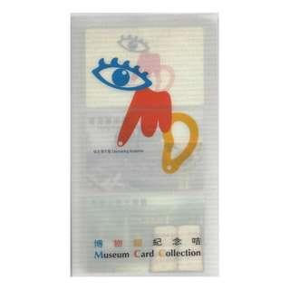 博物館紀念咭共27張,2003年MUSEUM CARD COLLECTION連套摺
