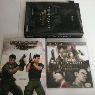 Ps3 Playstation Biohazard Revival, Resident Evil 4 And Resident Evil Veronica, With Art Book, 2 Games
