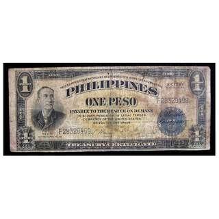 1944年美屬菲律賓(American Philippines)革命英雄馬邊尼勝利版像壹彼索(Silver Peso,Victory version)銀票