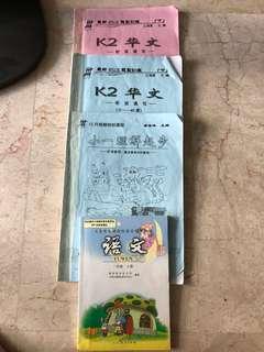 江老师教学(K2 and Pre P1)