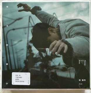 [Music Empire] 林俊杰  -《伟大的渺小》‖ JJ Lin - Message In A Bottle CD Album