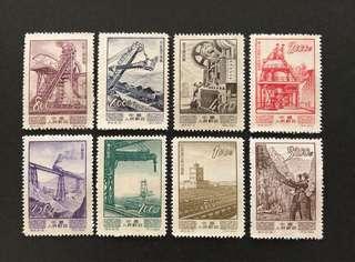 中國郵票S8 經濟 8v全
