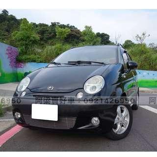 2005年-台塑二號 Matiz (超省油.超省稅.0.8CC) 買車不是夢想.輕鬆低月付.歡迎加LINE.電(店)洽