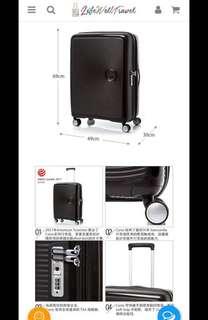 American Tourist行李箱