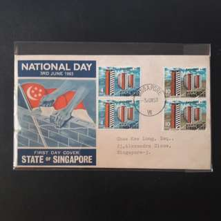 Singapore 1963 First Day Cover