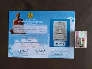 LP Pae Somdej Kesorn 108