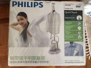 Philip Quick Touch Garment Steamer