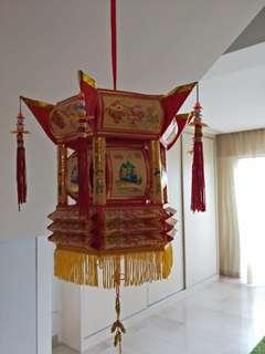 Chinese Handmade Lantern#Blessing#