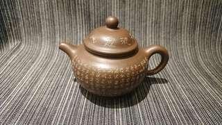宜興紫砂壺、蔣坤仙、白標、廠壺