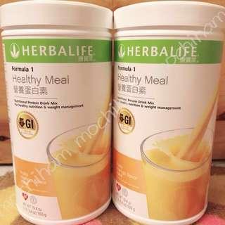 最新推出芒果味Herbalife 代餐 康寶萊營養蛋白素 shake cup