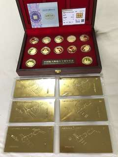Rare China 60th Satellite Gold Plated Set