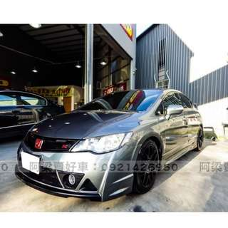 2006年-本田-K12 (年輕熱愛.RR包) 買車不是夢想.輕鬆低月付.歡迎加LINE.電(店)洽