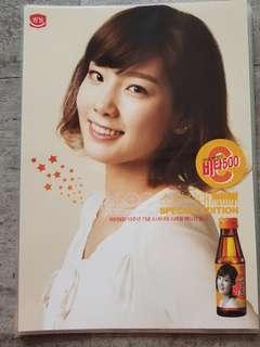 Girls Generation VITA500 Special Edition Poster