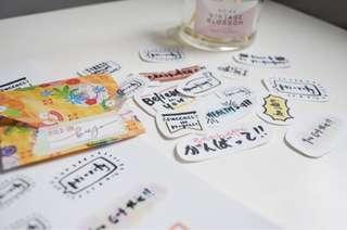 Bullet Journal Sticker Set (Pre-Order)